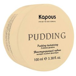 Kapous Professional Пудинг Pudding Creator