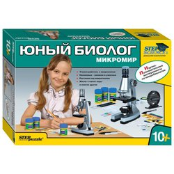 Микроскоп Step puzzle STEP SCIENCE домашняя лаборатория ЮНЫЙ БИОЛОГ Микромир