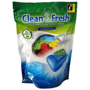 Капсулы Clean & Fresh Duo Universal